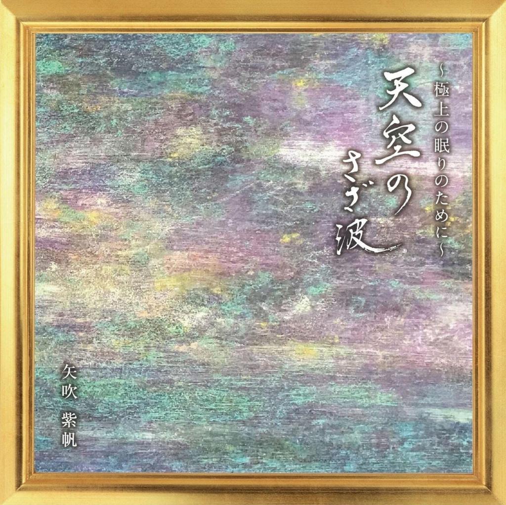 f:id:Natsuyasai:20181123203041p:plain