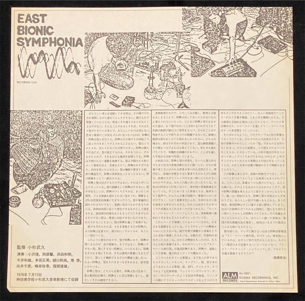 f:id:Natsuyasai:20200617014413j:image