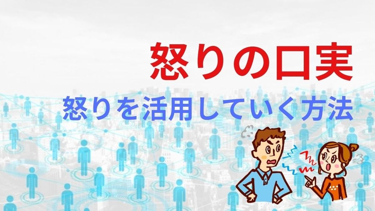 f:id:Nayunayu:20201220121710j:plain
