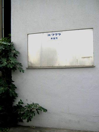 20090926115130