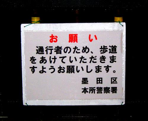 20100328181436