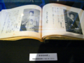 三遊亭あほまろコレクション『絵葉書と写真に見る 明治の美人展』