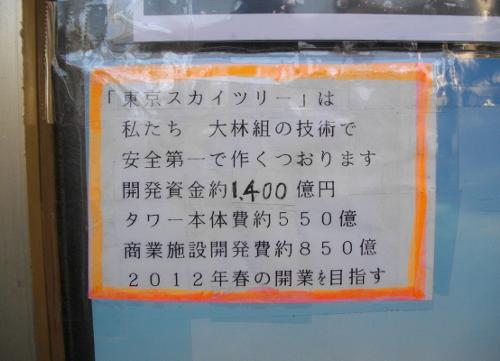 20110118193813