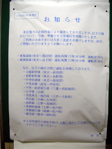 20110315114112