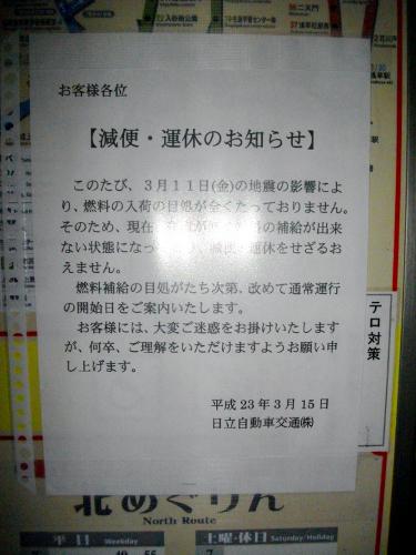 20110315114114