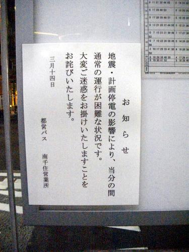 20110316110106