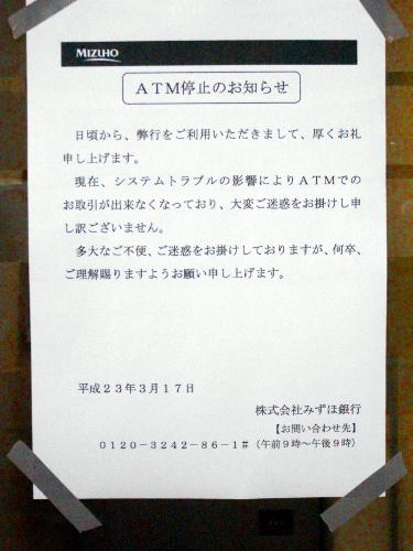 20110318224438