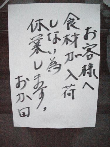 20110318224441