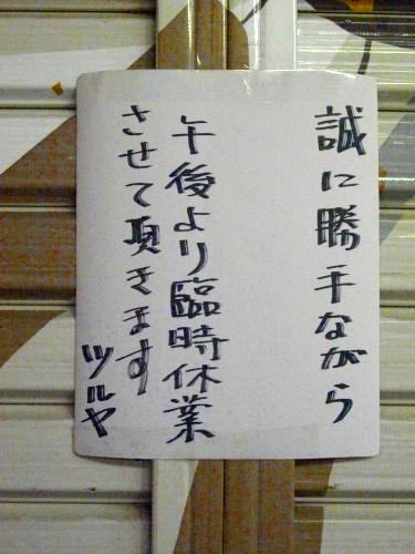 20110318224443