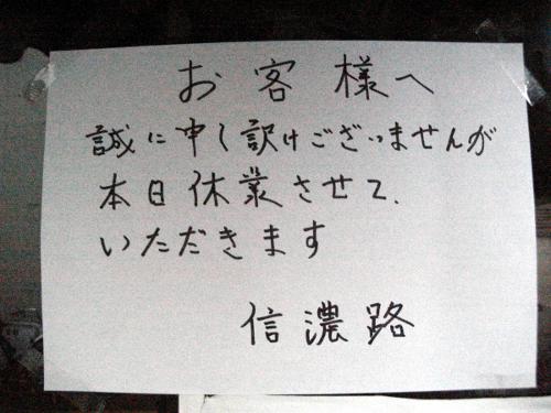 20110325194320