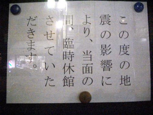 20110327210132