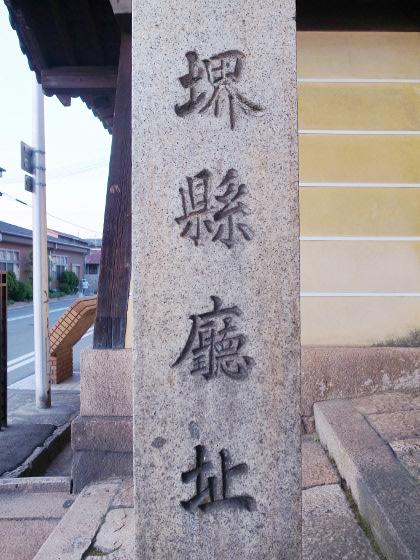 本願寺堺別院、山門前脇