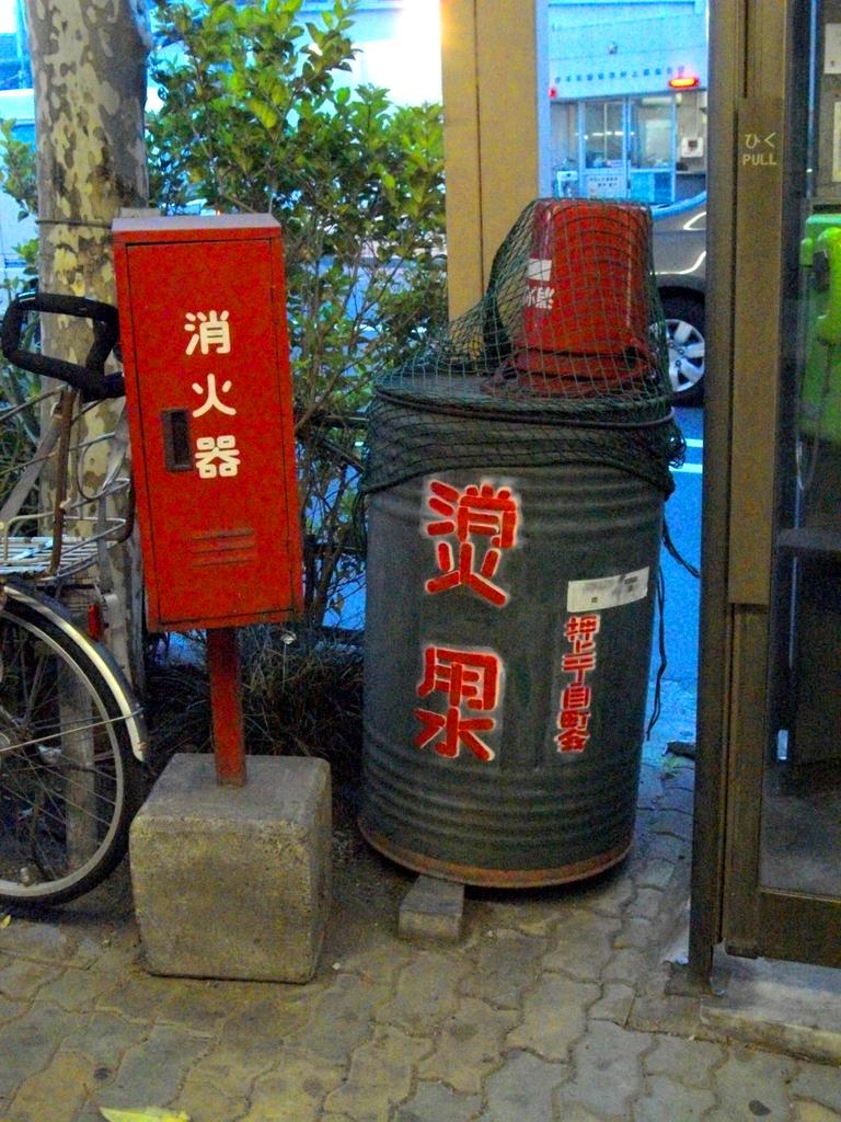 消火用水のドラム缶 - 押上