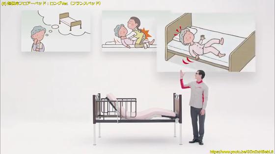 介護にはベッドの高さが欲しいし、安全な安眠には布団の低さが望ましい