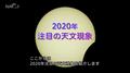 20200118112227