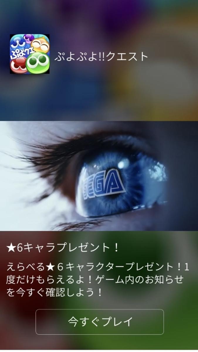f:id:NegitamaOnion:20200104003013j:plain