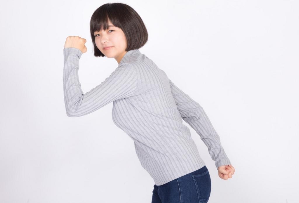 f:id:Neko-Unagi:20180709224556j:plain