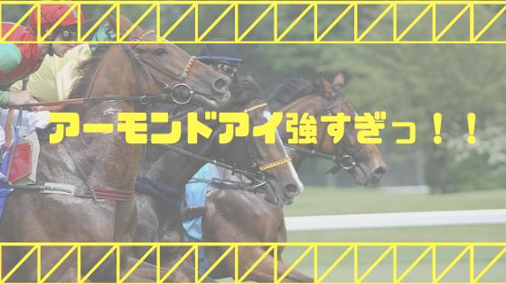 f:id:Neko-Unagi:20181016052058p:plain