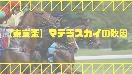 f:id:Neko-Unagi:20181020205300p:plain