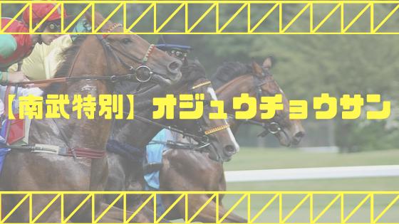 f:id:Neko-Unagi:20181106004845p:plain