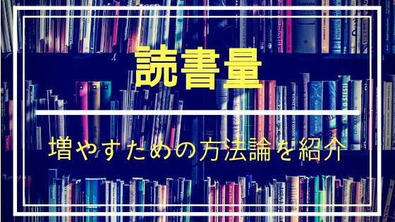 f:id:Neko-Unagi:20181112061026p:plain