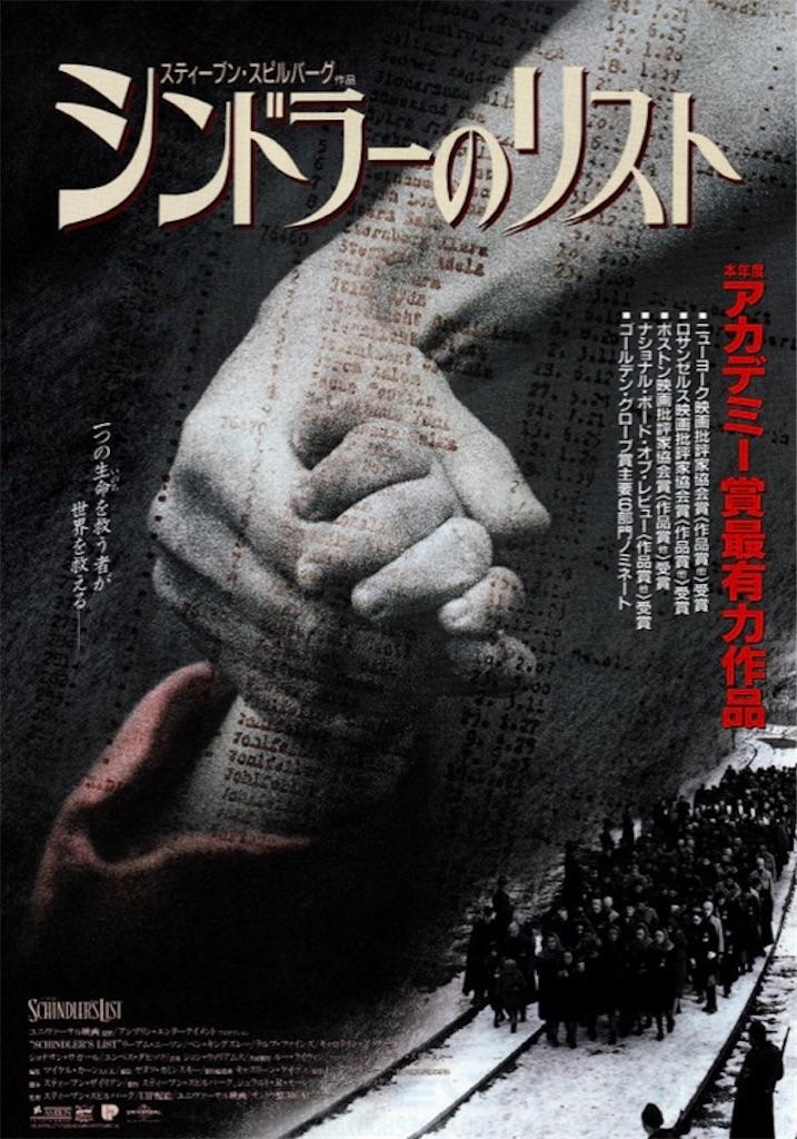 f:id:Neko-san88:20200708170527j:image