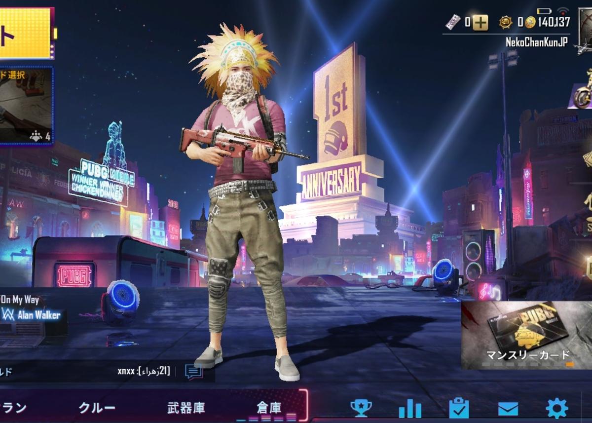 f:id:Neko_Chan_Kun_JP:20190326222533j:plain