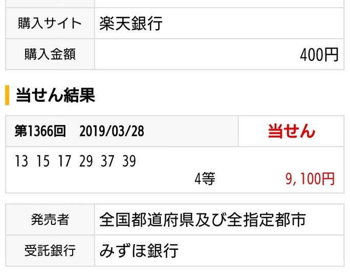 f:id:Neko_Chan_Kun_JP:20190328232500j:plain