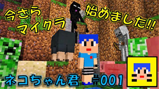 f:id:Neko_Chan_Kun_JP:20190403203117p:plain