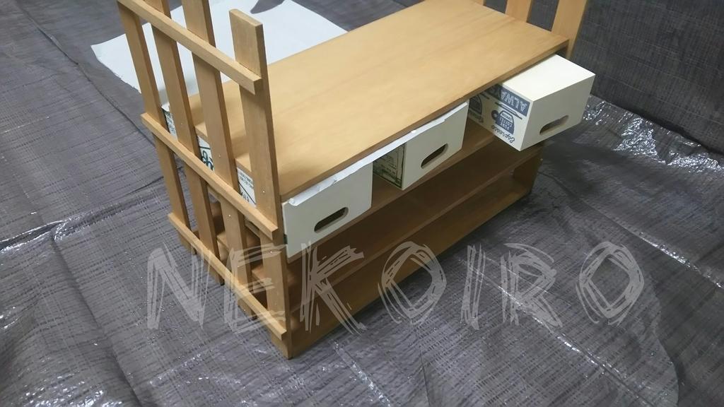f:id:Nekoiro:20181105160027j:plain