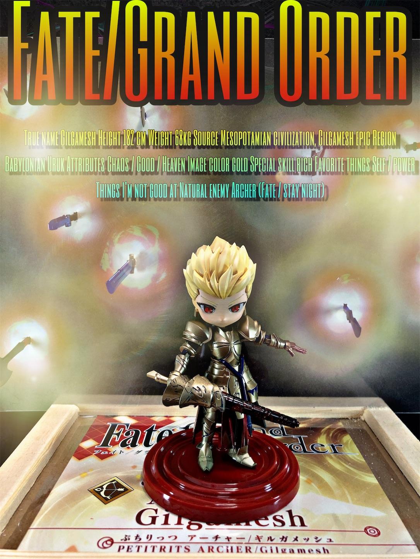 Fate/Grand Order ギルガメッシュ