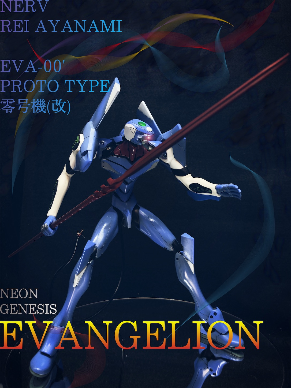 【No.47】LMHG エヴァンゲリオン 零号機(改)全塗装
