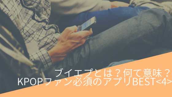 f:id:Nekosawa:20181218165537p:plain