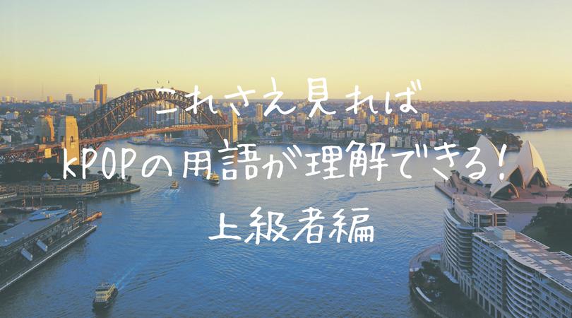 f:id:Nekosawa:20181218165558p:plain