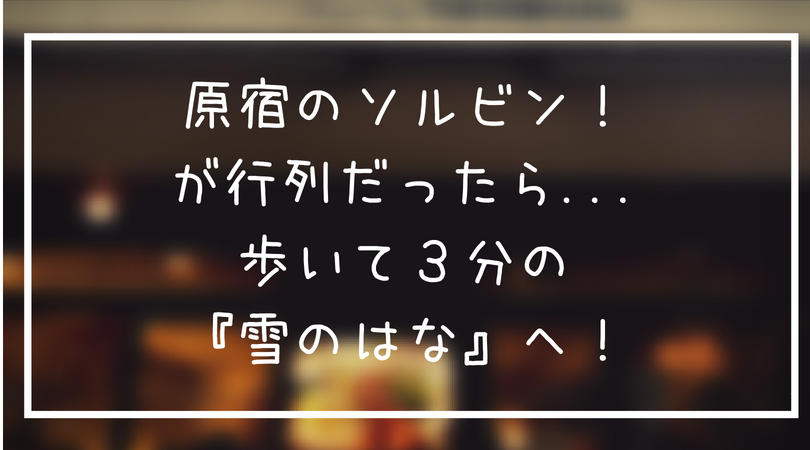 f:id:Nekosawa:20181218165610p:plain