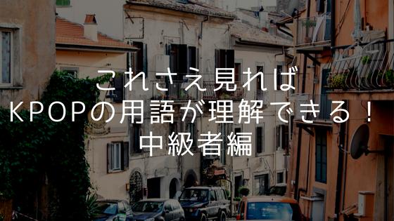 f:id:Nekosawa:20181218165801p:plain