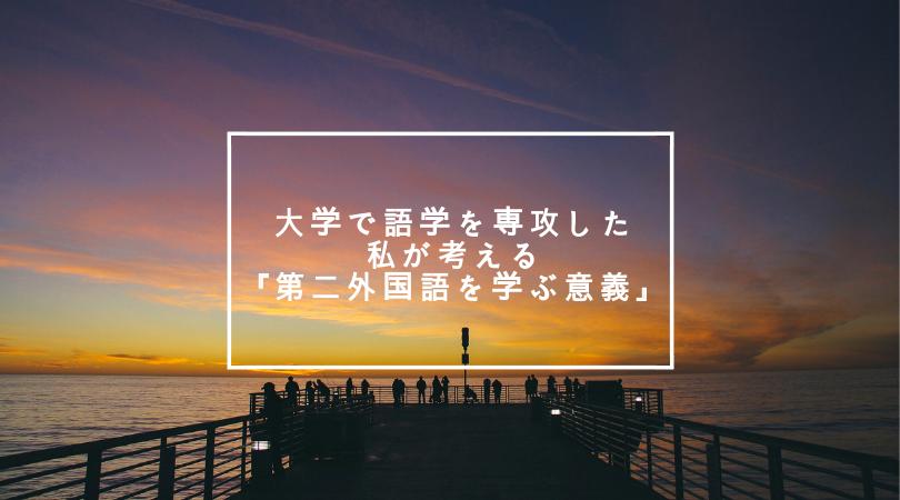 f:id:Nekosawa:20181218170237p:plain