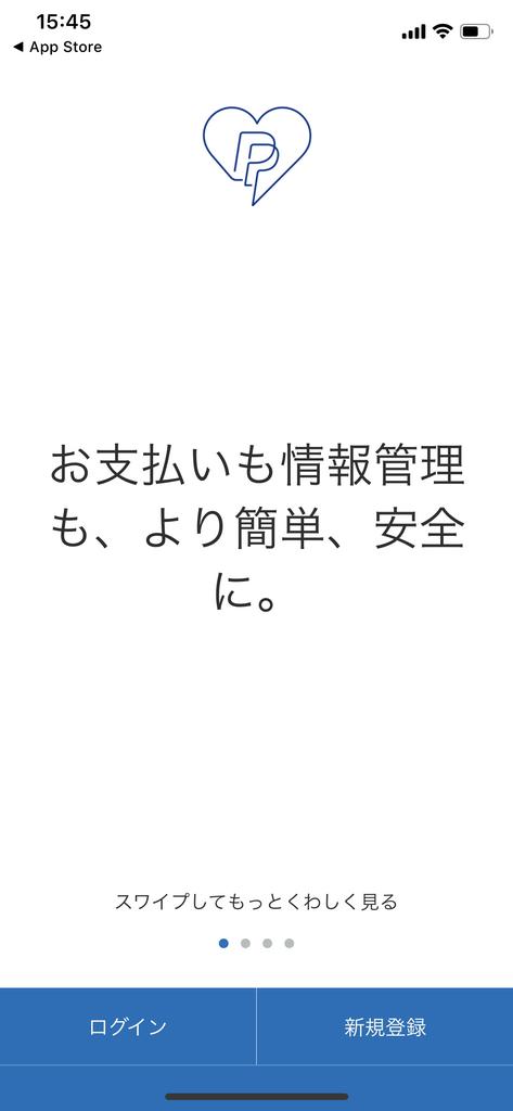 f:id:Nekosawa:20190204210037p:plain