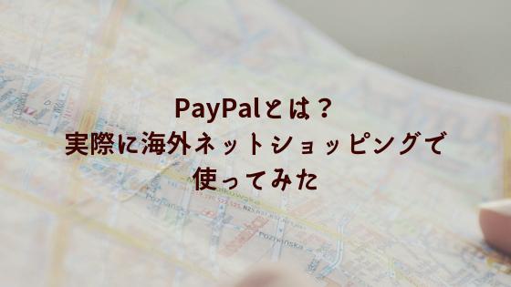 f:id:Nekosawa:20190205154607p:plain