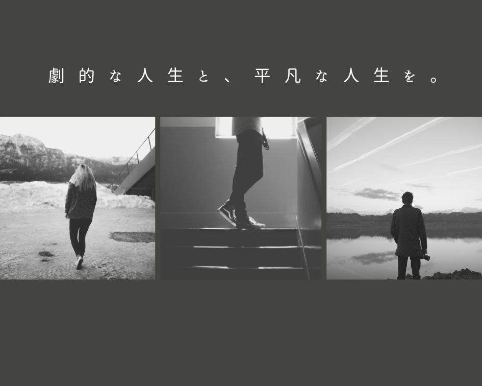 f:id:Nekosawa:20190706000139p:plain