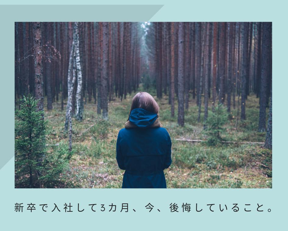 f:id:Nekosawa:20190715210506p:plain