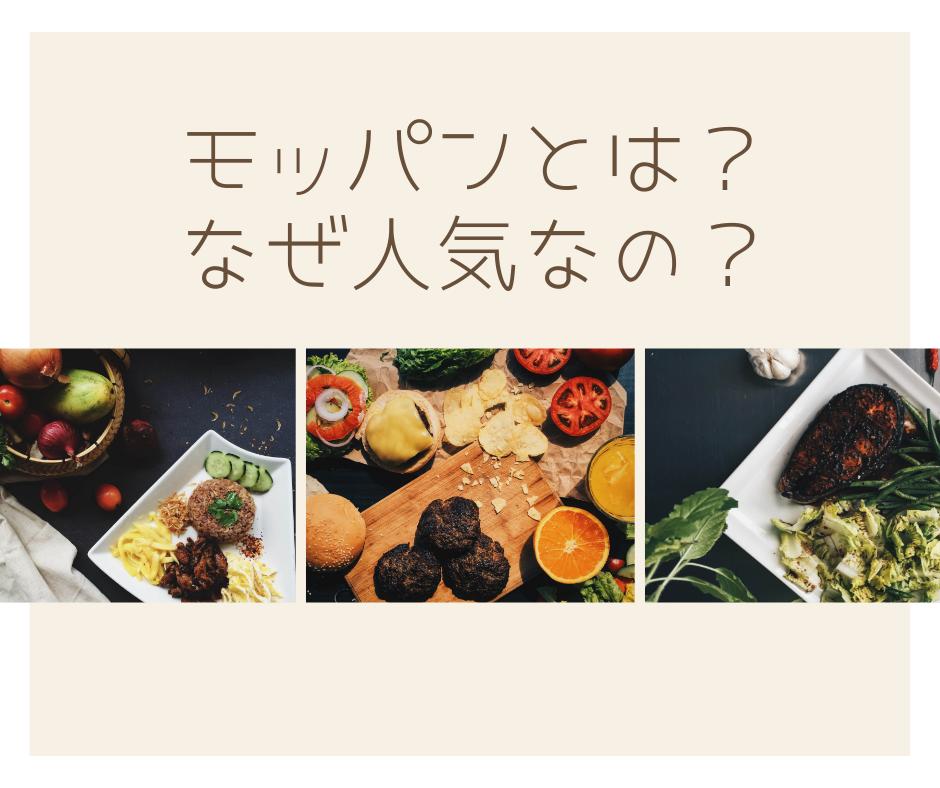 f:id:Nekosawa:20190804205426p:plain