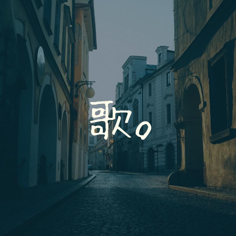 f:id:Nekosawa:20190810002526p:plain