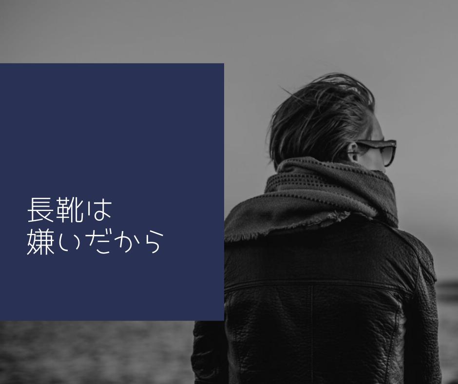 f:id:Nekosawa:20190816001059p:plain