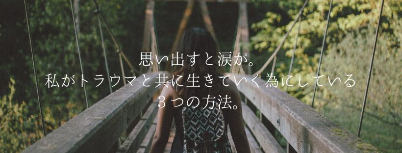 f:id:Nekosawa:20190817235732p:plain