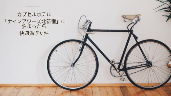 f:id:Nekosawa:20190821230733p:plain