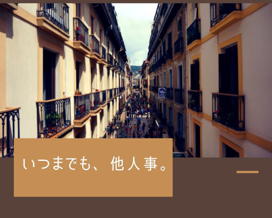 f:id:Nekosawa:20190824104910p:plain