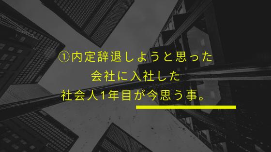 f:id:Nekosawa:20190827010843p:plain