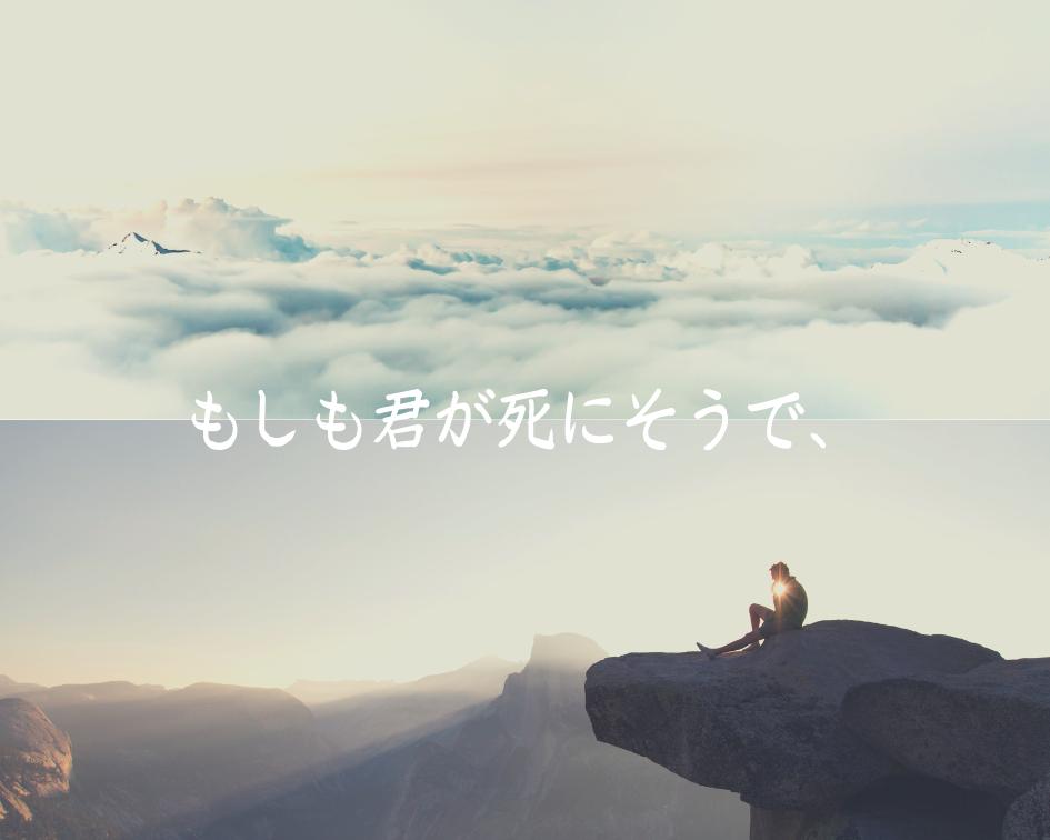 f:id:Nekosawa:20190827011127p:plain
