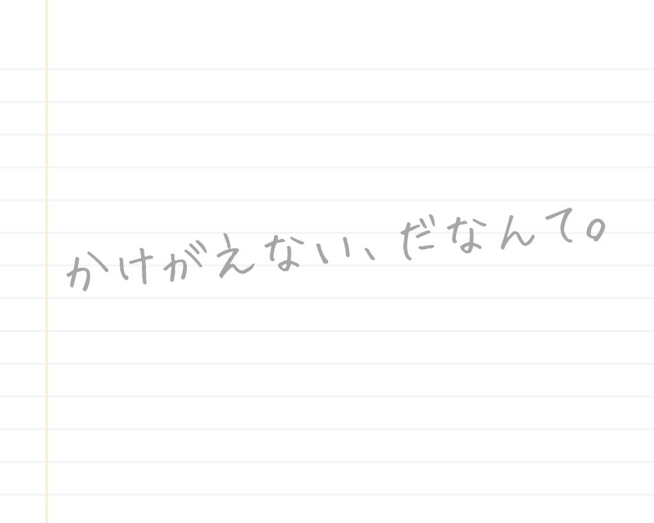 f:id:Nekosawa:20190830221915p:plain